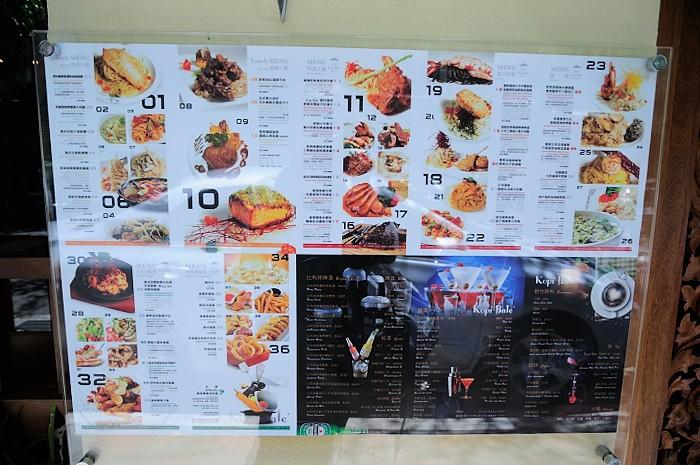 Kopi Bale峇里島主題餐廳