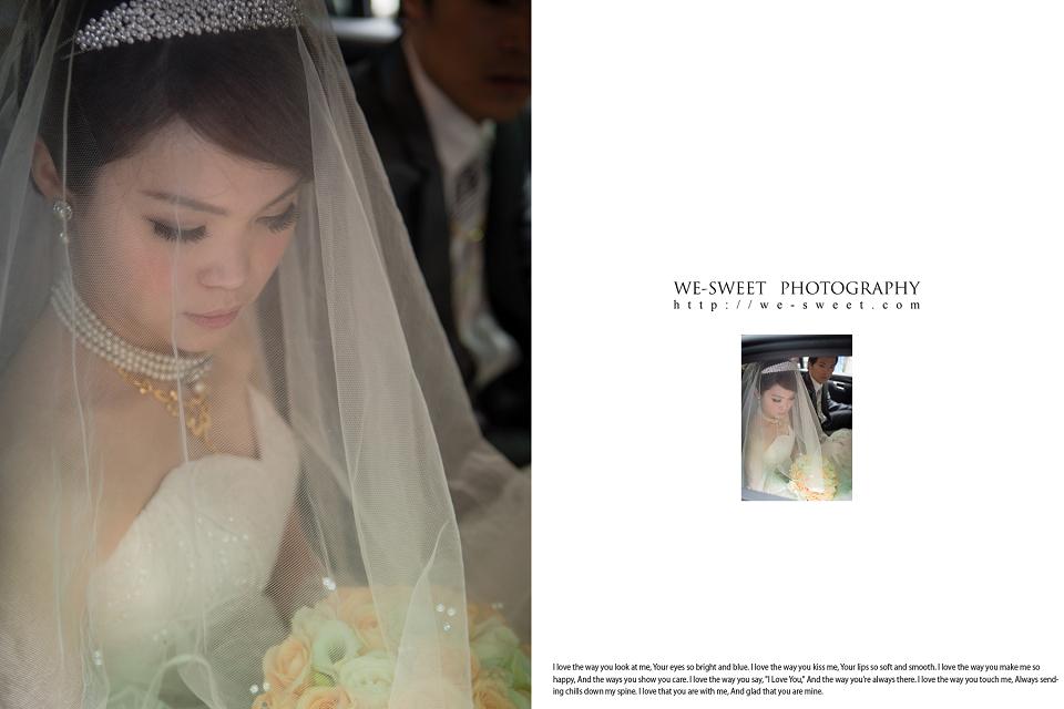 婚禮記錄-034.jpg