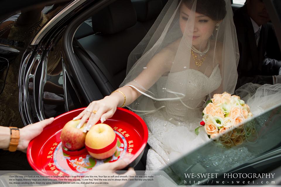 婚禮記錄-038.jpg