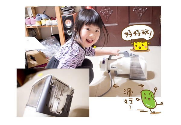吸塵器, 打掃, 鯊柯, 鯊柯吸塵器 ,www.polomanbo.com