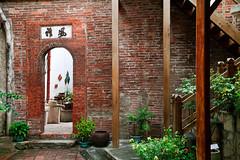 Old Taiwan (filchist) Tags: old family house grass bricks taiwan oldbuilding koos chinesecharacters 2011 lugan