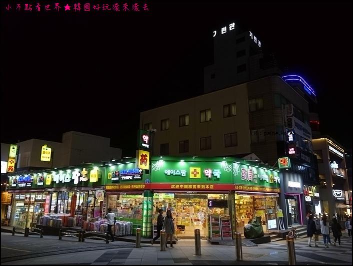 濟州鬧區(寶  健路) (15).JPG