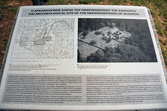 Info panel (Vojinovic_Marko) Tags: travel nikon hellas historic greece archeology mythology hades  grka nekromanteion d7200  nekromantion