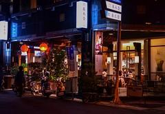 春水堂 (萬皮斯) Tags: night nikon drink taiwan stree 珍珠奶茶 pearlmilktea