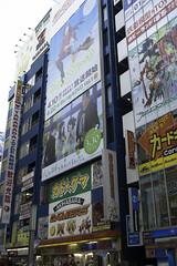 DSC_3684 (Squall EC) Tags: tower japan tokyo odaiba akihabara asakusa toykotower