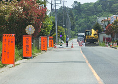 Difficult-to-return zone after the daiichi nuclear power plant irradiation, Fukushima prefecture, Tomioka, Japan (Eric Lafforgue) Tags: man ecology japan horizontal danger fence outdoors unsafe dangerous gate energy asia risk adult cone guidance police environmental radiation forbidden pollution ghosttown environment radioactive radioactivity atomic signboard fukushima hazard zone atom roadblock oneperson prohibition catastrophe checkpoint exclusion contamination contaminated irradiation daiichi tomioka 1people nuclearaccident fukushimaprefecture irradiate japaneseethnicity colourpicture nuclearindustry oneadultonly fukushimaexplosion difficulttoreturn japan161779