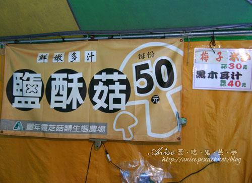 豐年農場013.jpg