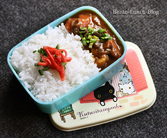 kare-raisu-obento-box-curry-reis (Token-Bento) Tags: japan cat curry bento neko lunchbox kare bentobox obento benishoga kareraisu kutusitanyanko