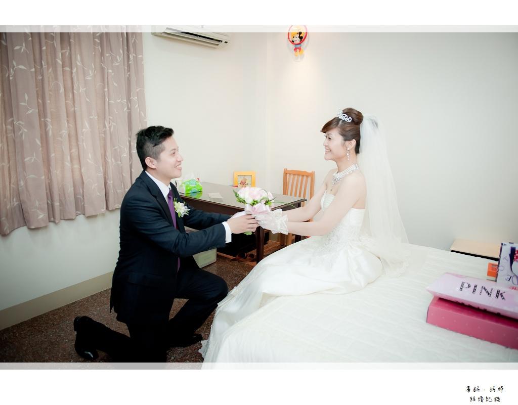 書銘&詩婷_059