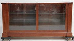 3023. Floor Model Mahogany Showcase