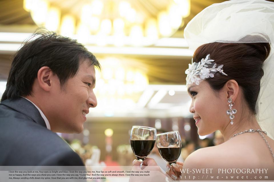 婚禮記錄-062.jpg