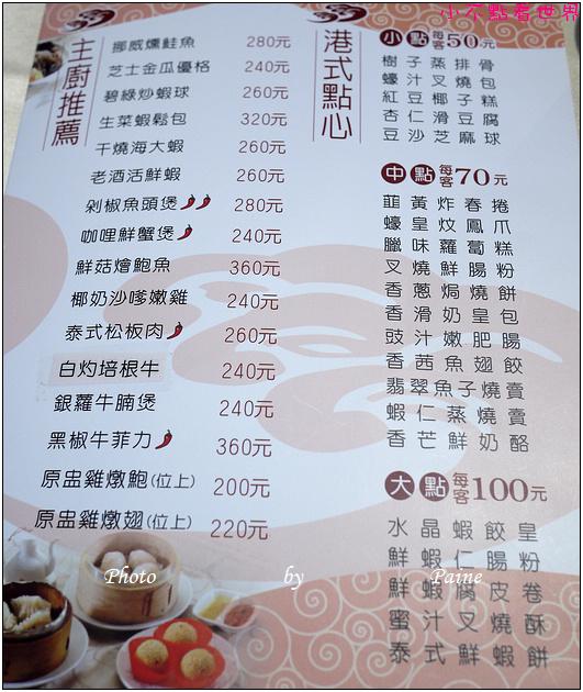 中壢珠江美食宴會館- 港式飲茶