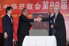 Perasmian Mensyuarat Agung Tahunan Gabungan Dewan Perniagaan dan Perindustrian Cina Malaysia (ACCCIM) Yang Ke-66. (Najib Razak) Tags: dan yang malaysia cina agung dewan perniagaan gabungan perasmian tahunan ke66 najibrazak perindustrian acccim mensyuarat