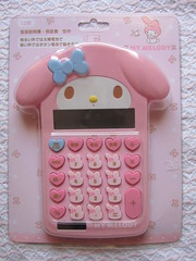 My Melody Calculator: Love (Suki Melody) Tags: hello california pink blue cute rabbit bunny face animal mall hearts office store san francisco desk buttons girly character centre kitty center sanrio collection plastic melody bow kawaii calculator suki accessory mymelody