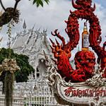 Temple Rules thumbnail