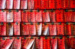 A-Ma Temple, Barra Point, Macau Peninsula, Macau (JAhrensy) Tags: travel red tickets temple asia religion buddhism ama macau barrapoint d7000 meganahrens jahrensy megs2574