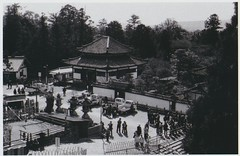 View from Todaiji-ku (kawehna) Tags: travel blackandwhite japan 35mm temple asia asahi pentax k1000 adventure explore fujifilm nippon neopan nara expiredfilm 1600iso filmisnotdead staypoorshootfilm todaijiku