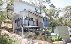 5894 Wisemans Ferry Road, Gunderman NSW