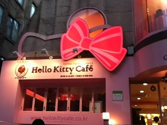 Hello kitty cafe (scavenged style) Tags: ipodphoto