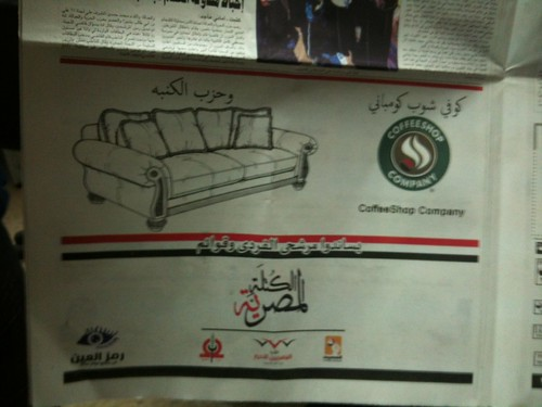 Coffee shop company supports Egyptian bloc