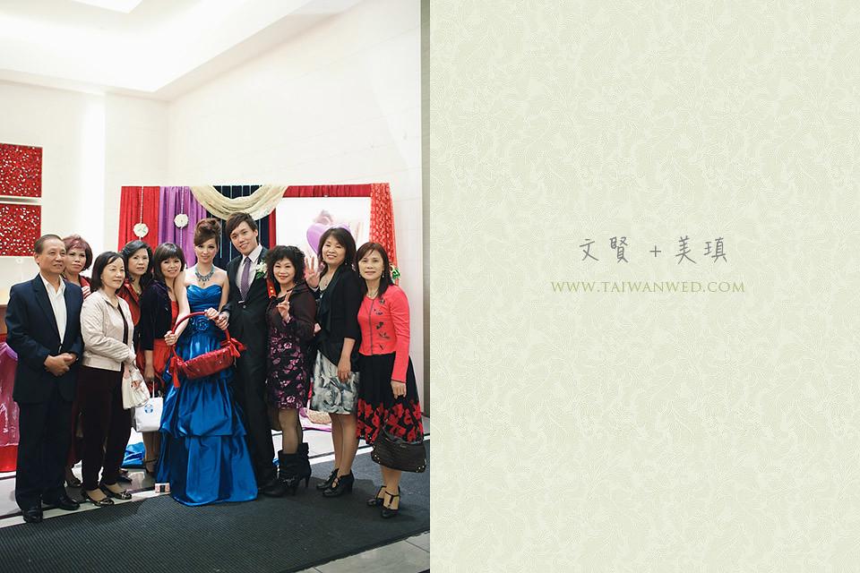 文賢+美瑱-152
