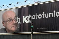 Rotating Billboard