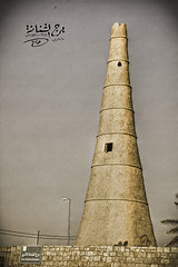 ( ) Tags: old tower heritage canon high dynamic kingdom clay 7d saudi arabia archaeological range hdr  qasim rass      aelchenana