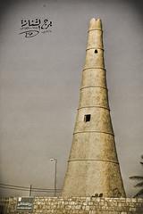 (حًـآتَــْمْ الَـَشُـمًرَي) Tags: old tower heritage canon high dynamic kingdom clay 7d saudi arabia archaeological range hdr برج qasim rass اثري تراث الرس القصيم الشنانة aelchenana
