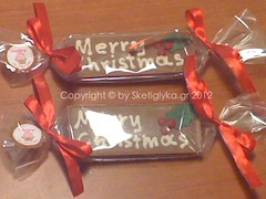 Chocolate bars Christmas wishes (Niki SG) Tags: birthday baby art cakes girl cookies cake cupcakes candy princess handmade baptism cupcake fondant chocolatebars sugarpaste  glyka           sketi    sketiglyka sketiglykagr