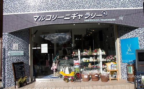 20111225-Tokyo-167P54