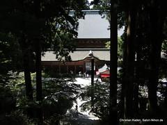 DSC03615 (Christian Kaden) Tags: berghiei enryakuji hie japan kansai kioto kyoto mounthiei tempel temple