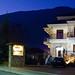 Φιλίππειον ξενοδοχείο στο Λουτράκι Αριδαίας