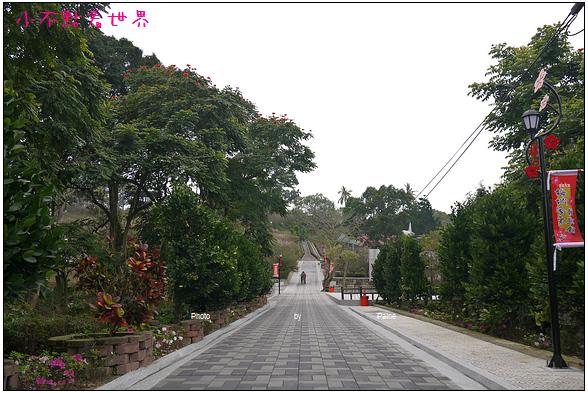 梅山公園 (36).JPG
