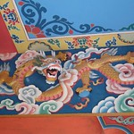 "Dragon at Ngadhak Changchub Gompa <a style=""margin-left:10px; font-size:0.8em;"" href=""http://www.flickr.com/photos/14315427@N00/6829479755/"" target=""_blank"">@flickr</a>"