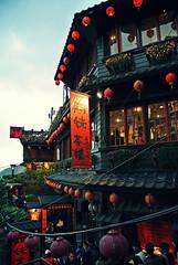 阿妹茶樓 (m-louis) Tags: architecture cafe explorer taiwan 九份 台湾 taiwan2011 阿妹茶樓 kyufun 阿妹茶酒館