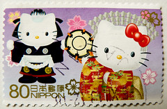 great stamp Nippon Japan (Hello Kitty) 80 Yen timbre Japon postage selo Japón sello francobolli Giappone почтовая марка Япония pullar Japonya 邮票 倭国 Wōguó Briefmarken Japan Nippon timbre stamp selo franco bollo postage porto sellos marka briefmarke franco (stampolina, thx! :)) Tags: japan postes stamps hellokitty stamp porto 日本 nippon japão 80 timbre yen japon postage franco selo bolli sello jepang 일본 briefmarken markas pulu 邮票 japonya francobollo frimærker timbreposte francobolli bollo 切手 pullar أحمر timbresposte 우표 znaczki japonsko япония frimaerke timbru почтоваямарка ประเทศญี่ปุ่น γραμματόσημα postapulu yóupiào ค่าไปรษณีย์ bélyegek postaücreti magbarnis postestimbres