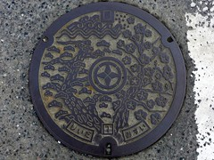Shiida Fukuoka, manhole cover  (MRSY) Tags: flower tree japan wave  manhole fukuoka        shiida