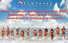 Merry Christmas and Happy New year! () Tags: christmas weihnachten merrychristmas happynewyear 2012 itc froheweihnachten       2012 einengutenrutschinsneuejahr