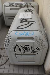 2011/12/24 (seldamn) Tags: graffiti fukuoka howl domer eskay gkq
