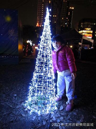 2011新北市府歡樂聖誕城-IMG_3641