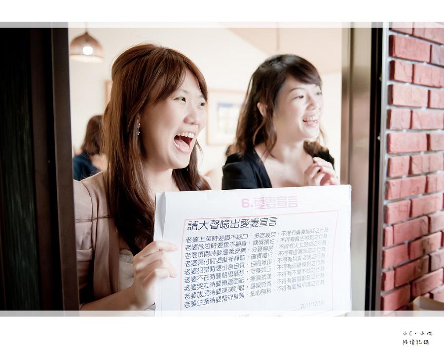 小c&小沈_062