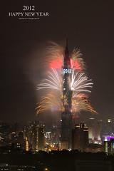 Happy New Year 2012 & Taipei 101 Fireworks  Jan. 1, 2012 (*Yueh-Hua 2016) Tags: longexposure sky building tower architecture skyscraper canon landscape eos fireworks 101     happynewyear       101 canonef50mmf14usm   50d   markins verticalphotograph canoneos50d    taipei101internationalfinancialcenter sirui tigerpeak   photoclam ballheads  n2204 pc44ns siruin2204 pc69up3 pg50cameraplate 2012january