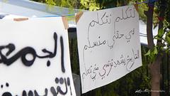 Parle... (dominiquekt) Tags: rouge kodak tunisia tunis liberté revolution sit dominique khaled revolutions tunisie bardo drapeau sitin rassemblement dictature délivrance touel z981