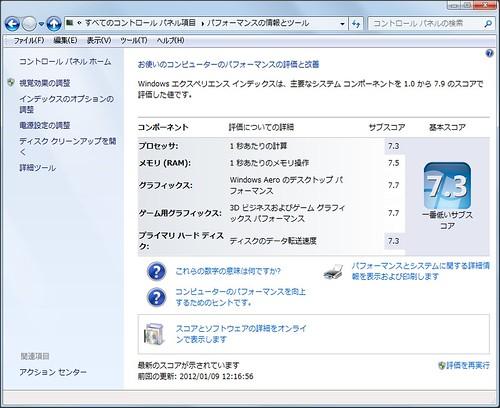 snap 2012-01-09 at 12.21.09