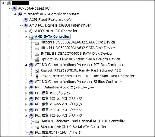snap 2012-01-10 at 23.03.39