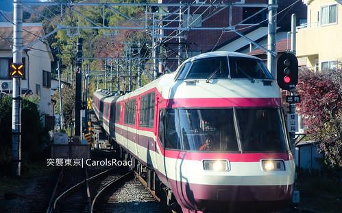 20111225-Tokyo-141P41