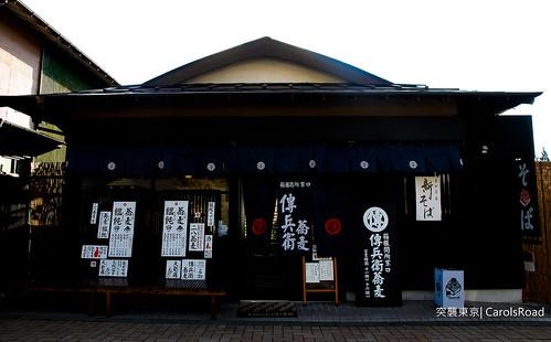 20111225-Tokyo-278P79