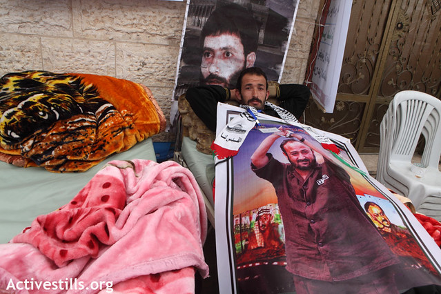 Solidarity action in support of Palestinian prisoner Khader Adnan, Gaza city, Gaza Strip, 06.02.2012