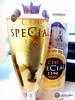 CESU_special