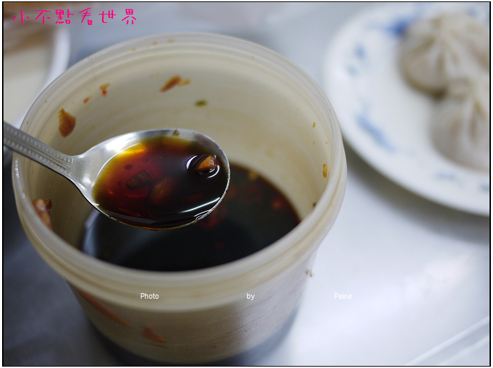 民族路永和豆漿大王 (6).JPG